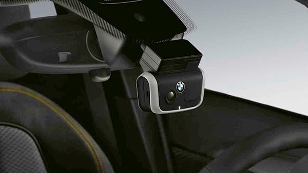 Bmw Advanced Car Eye 2 0